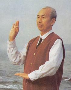 Tian Ruisheng